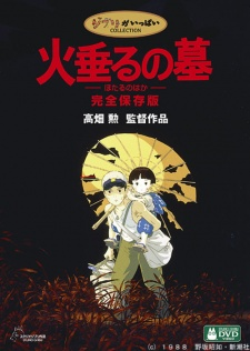 Hotaru no Haka The Movie Subtitle Indonesia