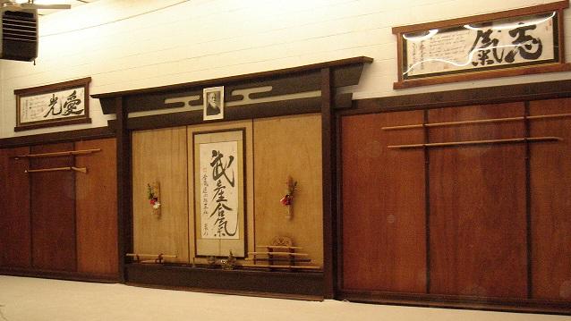 SIMECQ Aula de Aikido na hora do almoço (Cruz Quebrada)