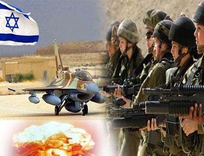 Iran ataca Israel