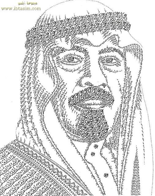 calligraphie arab لوحات روعه بالخط العربي والكلمات