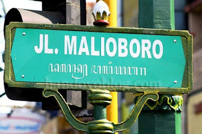 Hotel Dekat Malioboro Mulai 200 ribu-an