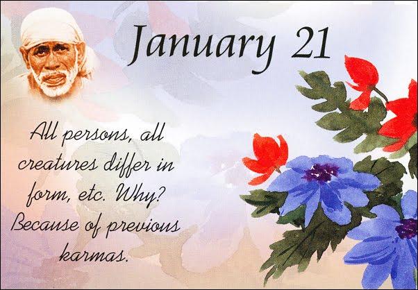Prashanti nilayam christmas 2019 gift