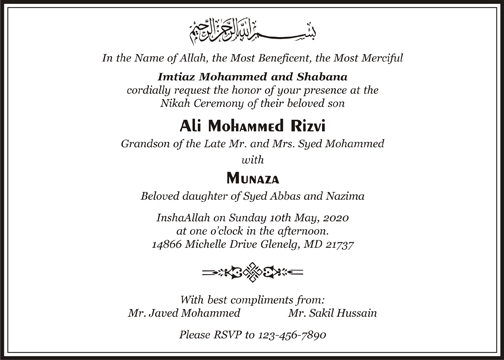 Marriage Invitation Email as perfect invitation example