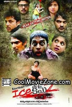 Ice Cream 2 (2014) Telugu Movie