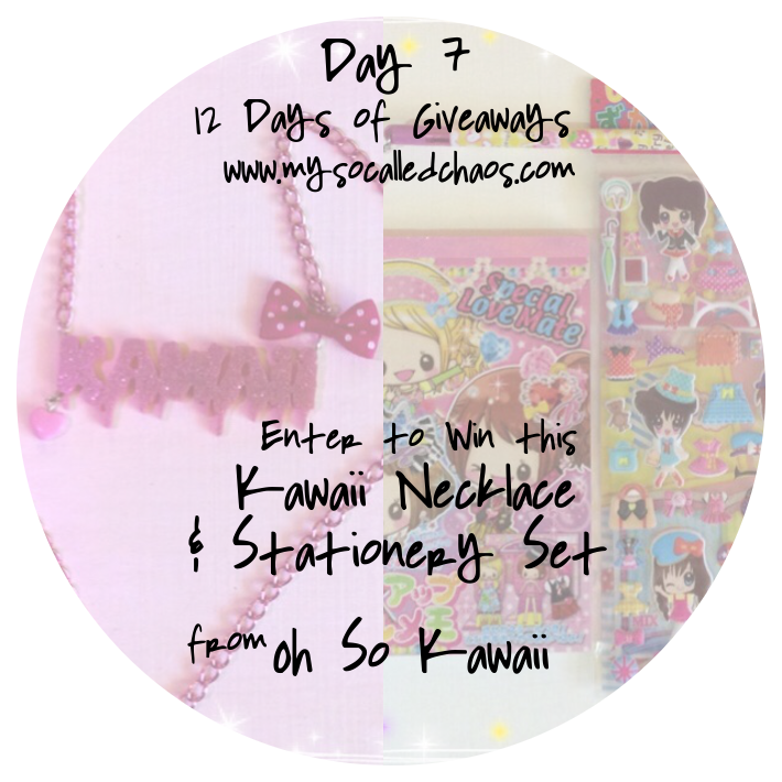12 Days of Giveaways Day 7: Kawaii Set