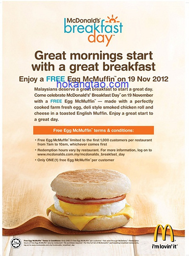 mcdonalds-free-egg-mcmuffin