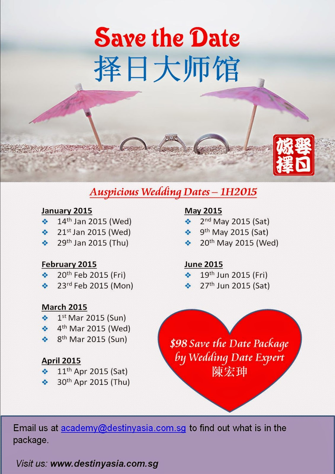 Auspicious wedding dates for 2015