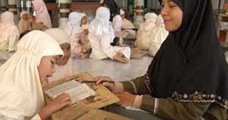 Makalah Upah Dalam Mengajarkan Agama Pusat Makalah