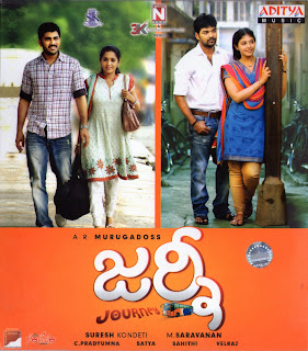Journey Telugu MP3 Songs Free Download