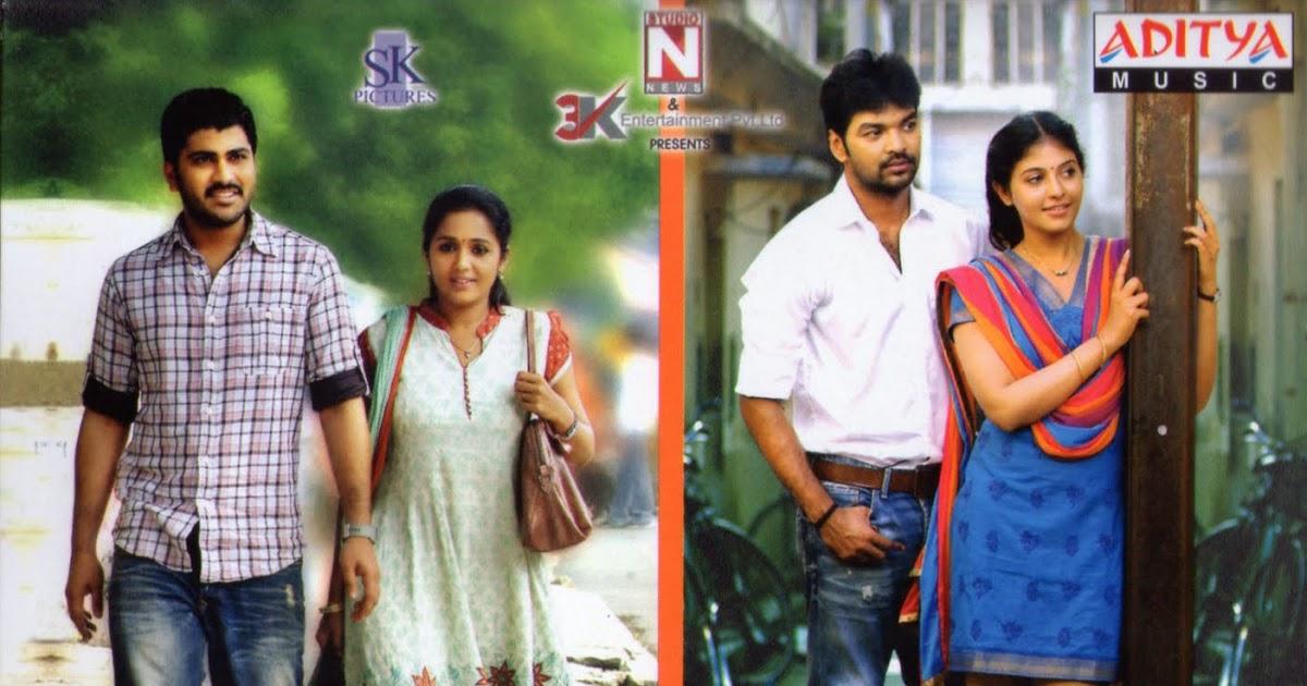 Journey Telugu Movie 3gp Video Songs Wide Open Throttle Episode 1