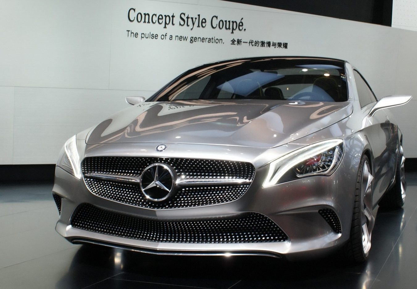 Mercedes benz mercedes benz style coupe concept for Mercedes benz styles