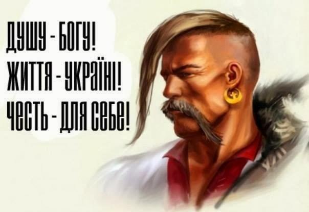 Слава Украине!