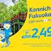 Cebu Pacific Cheap Japan Flights 2016