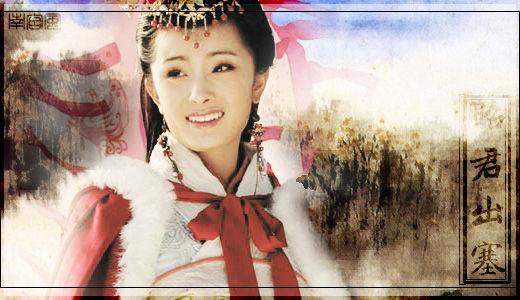 Nhạc phim Vương Chiêu Quân