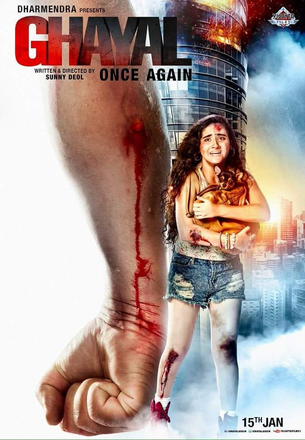 Release Date of Ghayal Once Again