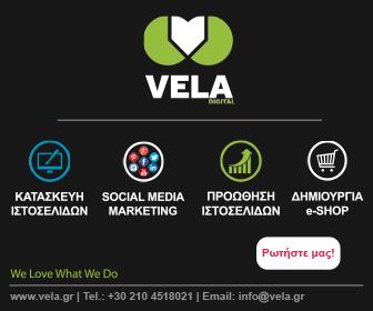www.vela.gr