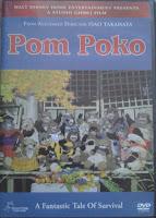 DVD Cover - Pom Poko