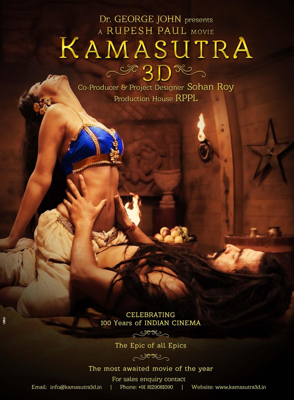 Смотреть фильмы онлайн бесплатно современная камасутра анальный секс
