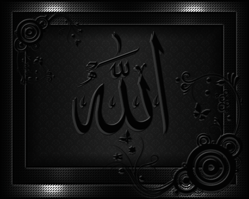 [Resim: Allah-Yazili-islami-resim-160620142234-V1Silver.png]