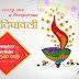Deepawali / Tihar offer professional business website