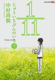 1/11 じゅういちぶんのいち (1/11 Juuichi Bun no Ichi) 第01-09巻 zip rar Comic dl torrent raw manga raw