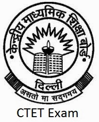 Download CTET Exam Answer Key/Paper Solution 2014 @ ctet.nic.in