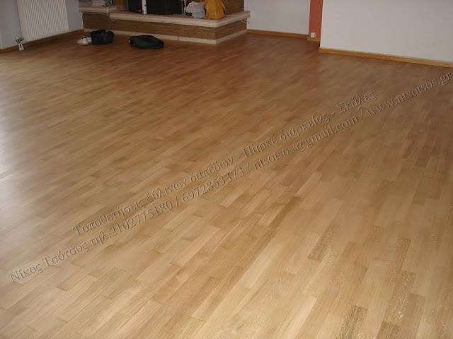Συντήρηση  ξύλινων δαπέδων με οικολογικό βερνίκι ματ