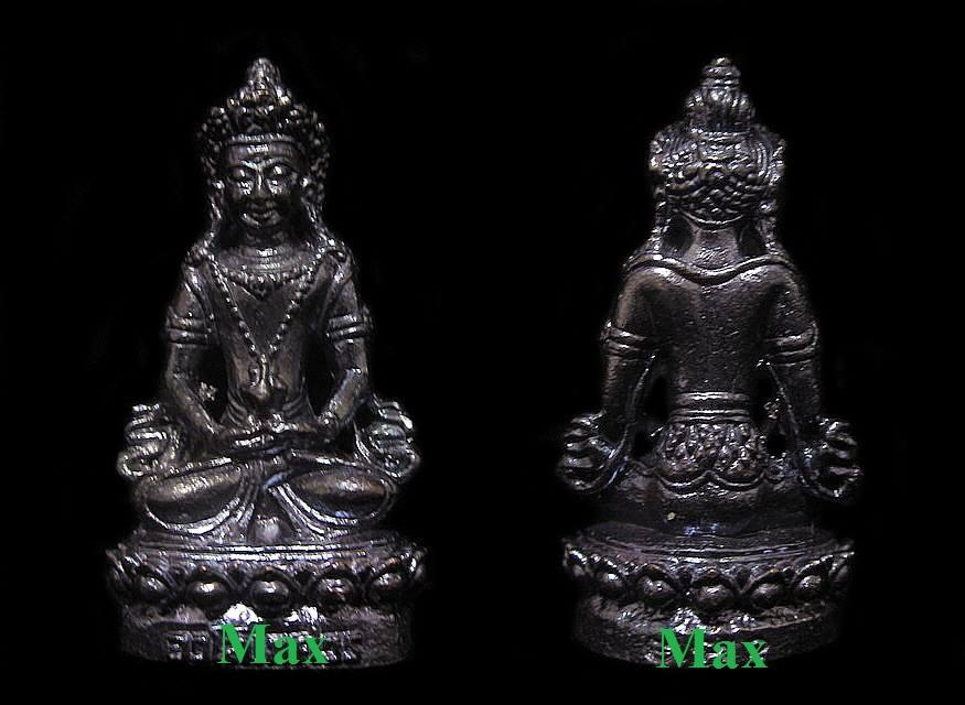 Max Thai Amulet Collection: Phra Kring Avalo Wat Phon Ngam ...