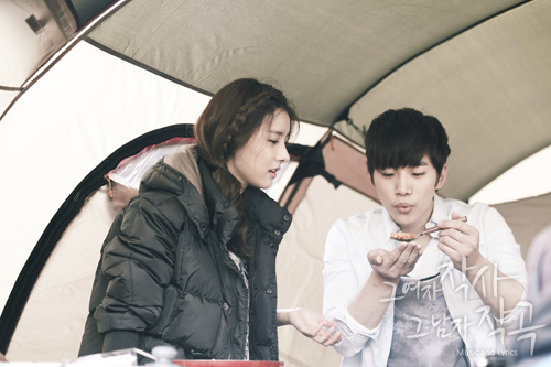 kim so eun and lee junho dating