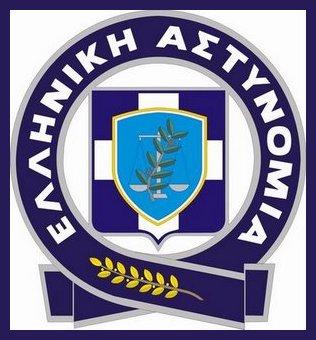 Συνελήφθη 31χρονος άνδρας στην Κέρκυρα για διαδοχικές απόπειρες ληστείας .