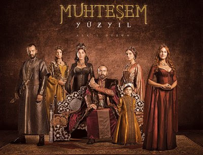 Mera Sultan Cast