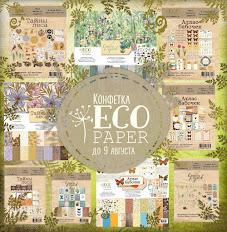 Eco Paper дарит подарки