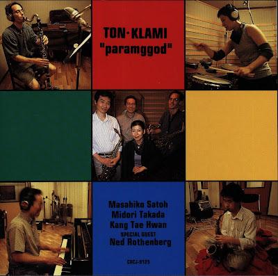 (free jazz, avant-garde)<wbr> [cd] Ton-Klami (Kang...