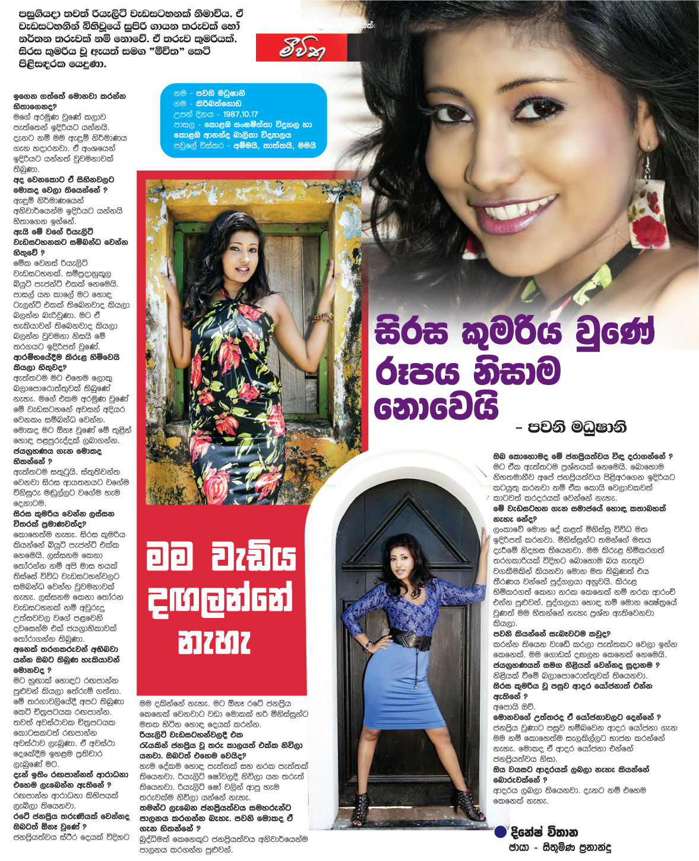 Sirikatha Magazine http://www.xstreamaclc.com/logs/nawaliya-news-paper