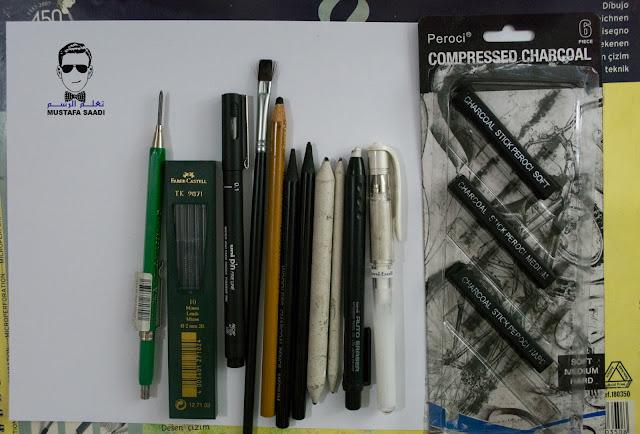 ادوات الرسم