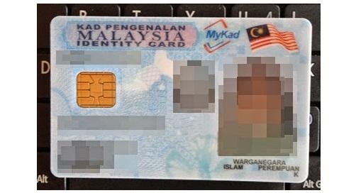 bayaran denda rm1,000 hilang mykad (kad pengenalan) kali ke-3, kadar denda hilang mykad, gambar mykad, berapa bayar ic hilang