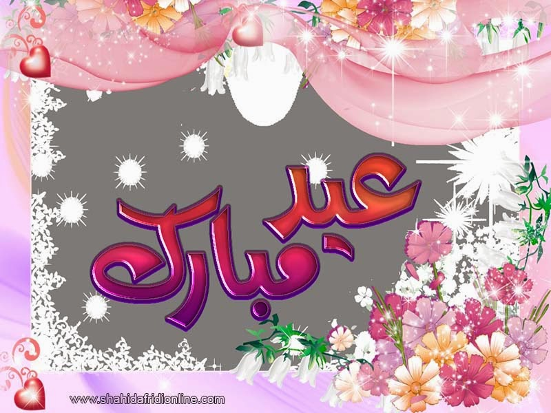 Eid Adha Mubarak Flowers Greetings Card Urdu Arabic Images