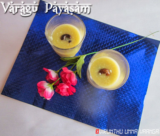 varagu-kodomillet-payasam