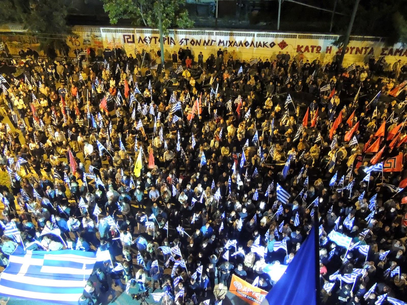 Εικόνες από τις δυναμικές συγκεντρώσεις κατά των πολιτικών διώξεων σε Αθήνα και Θεσσαλονίκη