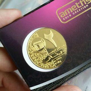 2 Dinar (8.50 gram emas 999.9)
