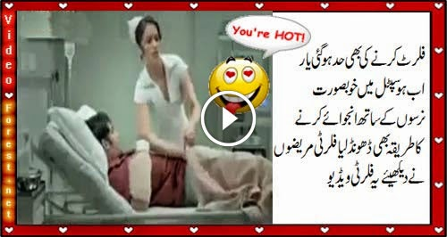 Young Nurse and Flirty Patients in Hospital