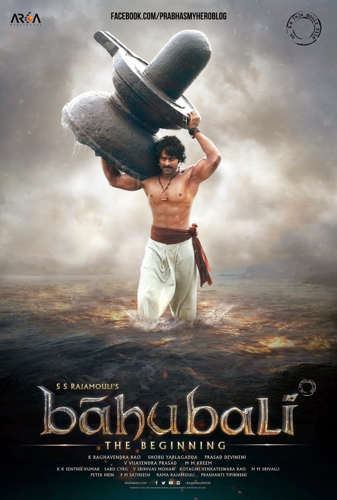 mere paas cine-ma hai!: bahubali- the beginning: the grand