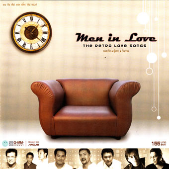 Download [Mp3]-[Hit Songs] เพลงรัก ผู้ชาย วันวาน ใน อัลบั้ม The Retro Love Song : Men In Love 4shared By Pleng-mun.com