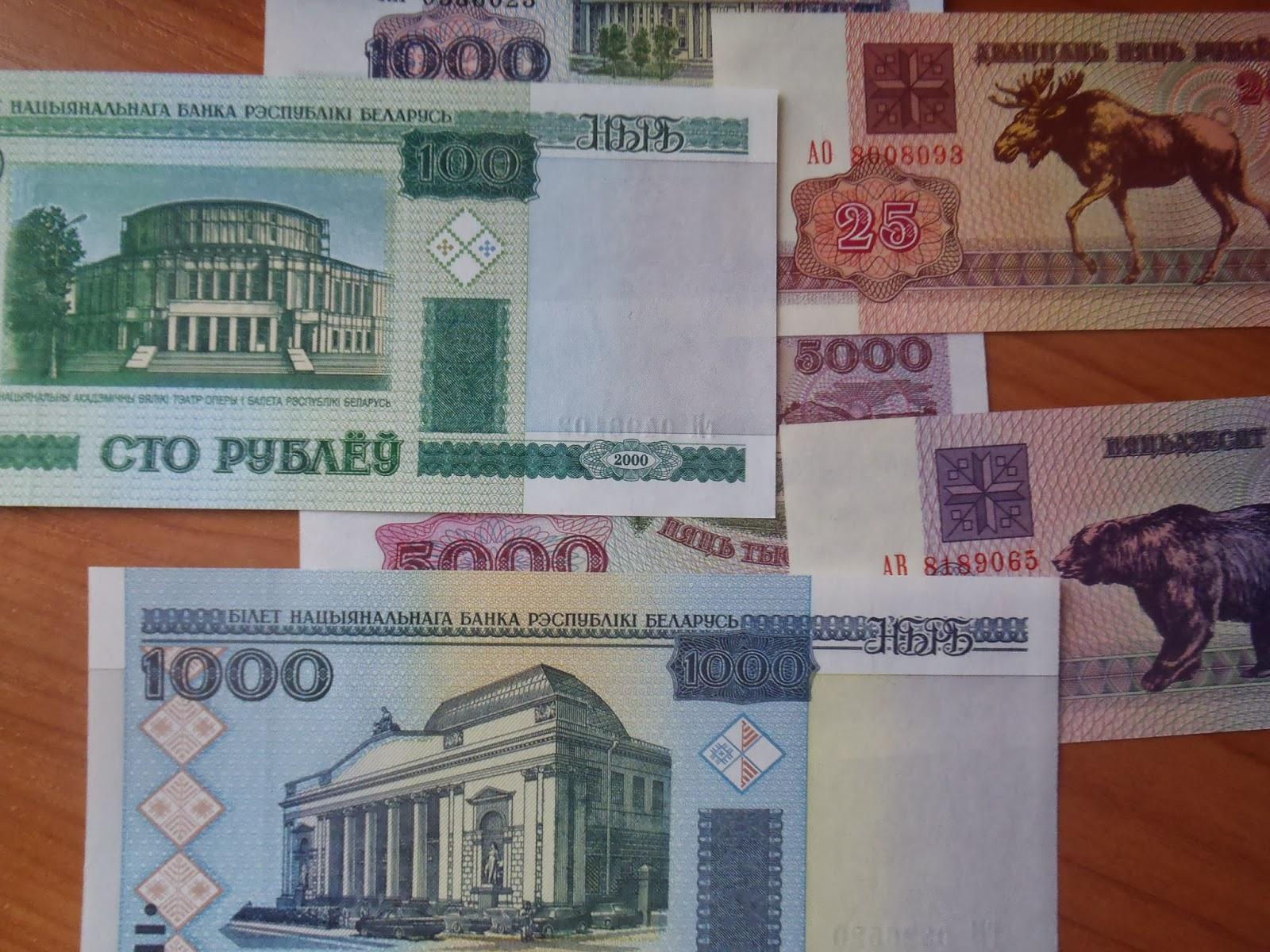 Например, перевод 100 тысяч белорусских рублей в российские на 05072016