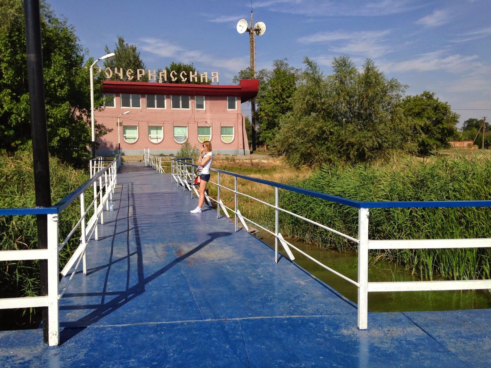 V_Starocherkasske