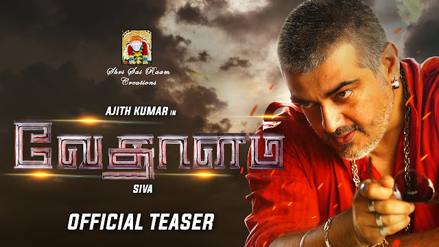 Vedalam Tamil Movie Official Teaser | Ajith, Shruti Hassan | Anirudh , Siva