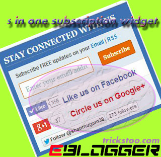 Add 5 in one Subscription Widget to Blogger Blog