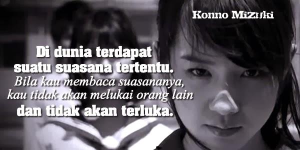 Kata Bijak Drama LIMIT 2013