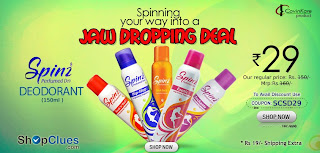 discounted-deodorant-spinz-off-lowest-price-online-body-spray-perfume-cheapest title=