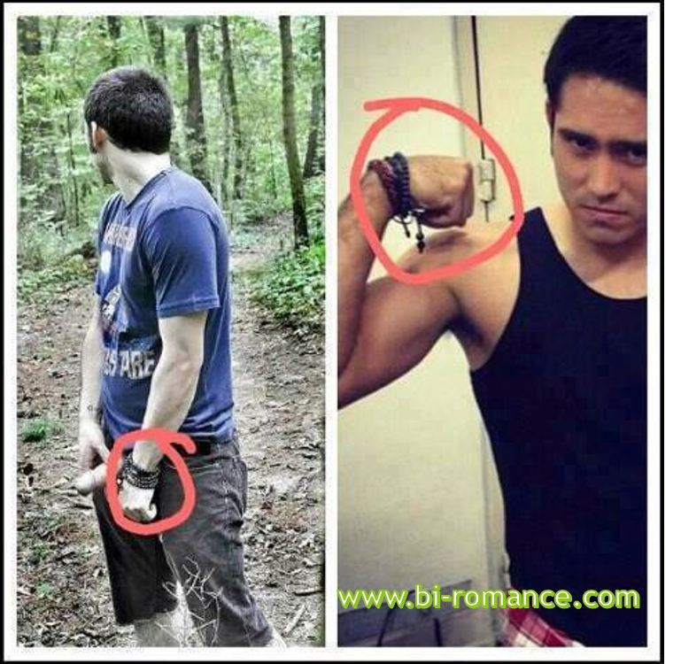 here s the alleged photo of gerald anderson peeing comparing with